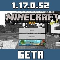 Minecraft PE 1.17.0.52