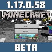 Minecraft PE 1.17.0.58