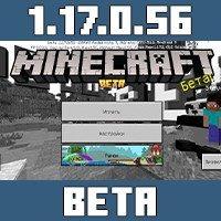 Minecraft PE 1.17.0.56