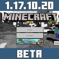Minecraft PE 1.17.10.20