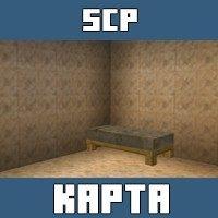 Карта на Хоррор SCP для Майнкрафт ПЕ