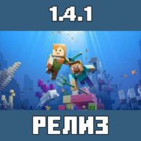 Minecraft PE 1.4.1