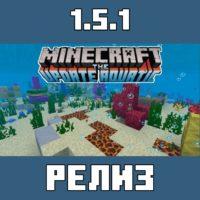 Minecraft PE 1.5.1