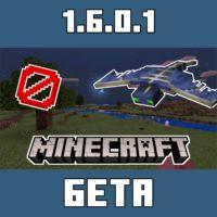 Minecraft PE 1.6.0.1