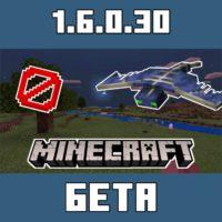 Minecraft PE 1.6.0.30
